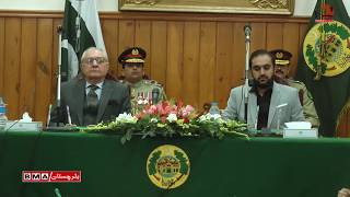 NEW CM Balochistanmir qaboos bijinjo : 2018Governor House