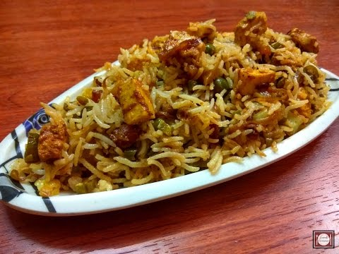 Vegetable Biryani Restaurant Style | बिरयानी रेसिपी  | Vegetable Biryani Recipe in Hindi