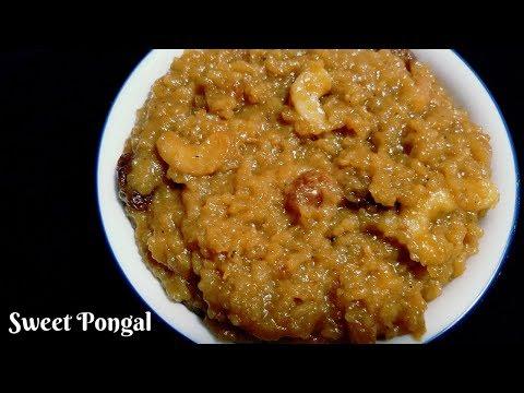Sakkarai pongal recipe in tamil | How to make sweet Pongal | chakkarai  Pongal