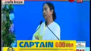 Bengal CM Mamata Banerjee felicitates toppers of Board exams | 11 June 2018