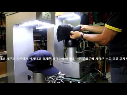 Cap ironing machines. snapback/Fitted Hat Restoration.spray for newera/ snapback hat owner.