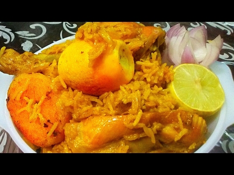 Chicken Biryani in Bengali fast - Jhatpat Chicken Biryani in pressure cooker - চিকেন বিরিয়ানী