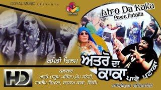 New Punjabi Movie | Atro Da Kaka | Atro | Full Punjabi Comedy Movie 2017
