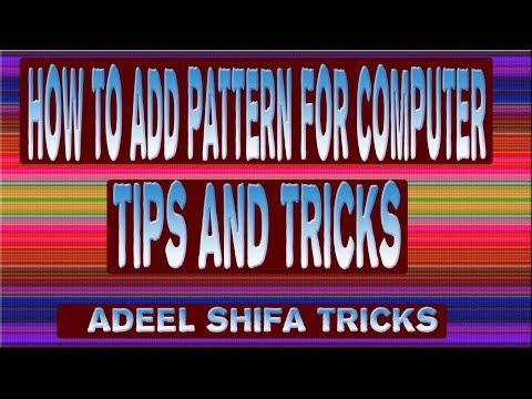 How to Add Pattern Lock like Android in Windows PC adeel shifa tricks hindi/urdu