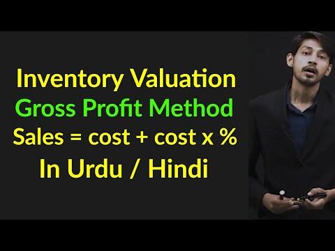 Inventory Valuation - Gross Profit Method