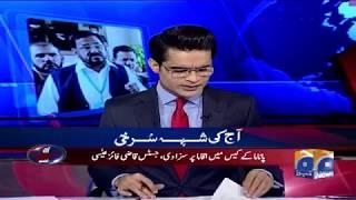 Aaj Shahzeb Khanzada Kay Sath - 20 March 2018