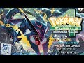 Download  Pokemon Hyper Emerald v4 - Inevitable Version English Patched - This game is come back! MP3,3GP,MP4