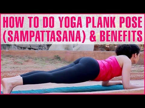 How To Do YOGA PLANK POSE (SAMPATTASANA) & Its Benefits
