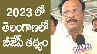 BJP Rajyasabha MP Garikapati Mohan Rao Face 2 Face || Telangana TDP Members To Join In BJP
