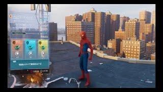 ドローン・チャレンジ アッパー・イーストサイド アルティメット Marvel's Spider-Man 攻略