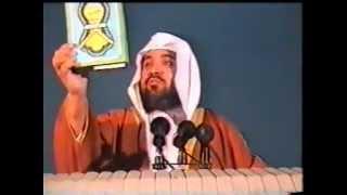 Barelwi  ilyas  Qadri  Exposed