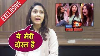 Manjari Phadnis Reaction On Bigg Boss 13   Shehnaz, Mahira, Rashmi, Madhurima