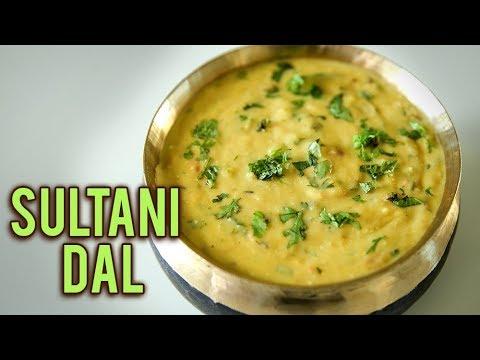 Sultani Daal Recipe - How To Make Sultani Dal At Home - Dal Recipes - Smita Deo