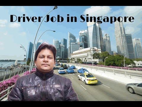 Driver Jobs in Singapore || Driver required ||