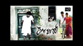 Kalavani Tamil Full Movies , Vimal , Oviya ,Soori , Ganja Karuppu
