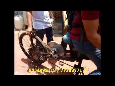 Flywheel Cycle