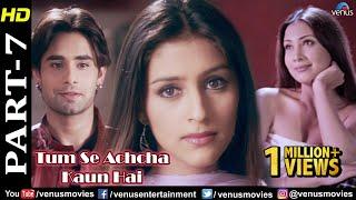 Tum Se Achcha Kaun Hai - Part 7 | Nakul Kapoor | Aarti Chabria | Kim Sharma | Superhit Hindi Movies
