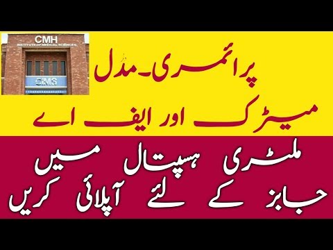 Jobs in CMH Military Hopital peshawar in all pakistan on knowledge lab tv 2018.