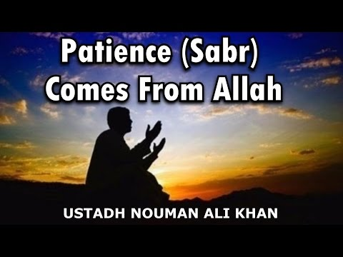 Patience (Sabr) Comes From Allah - Nouman Ali Khan