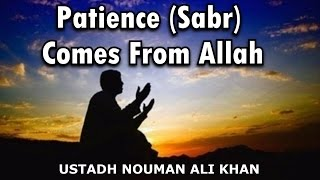 Patience (Sabr) Comes From Allah - Nouman Ali Khan