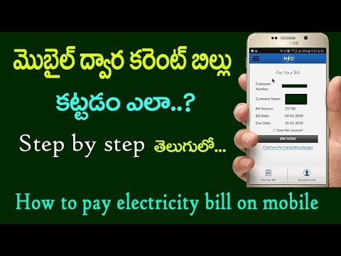 how to pay electricity bill online in mobile   how to pay electricity bill on mobile   telugu star