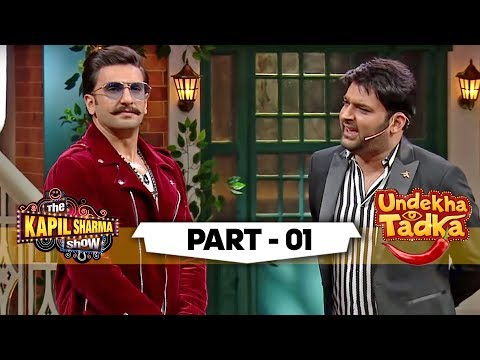 DOWNLOAD The kapil Sharma show ep 1 December 2018 Free In