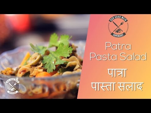 How To Make Patra Pasta Salad || Pranav Joshi || Fusion Cooking || Gujarati Food || Italian Food