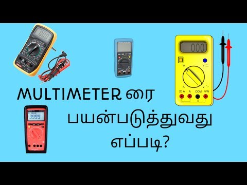 How To use MULTIMETER PRACTICAL Class in TAMIL