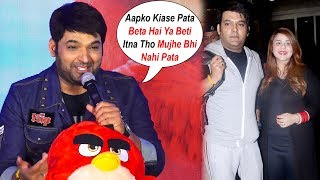 Kapil Sharma's FUNNIEST Reply On His New Baby Coming - Angry Bird Hindi Trailer Launch