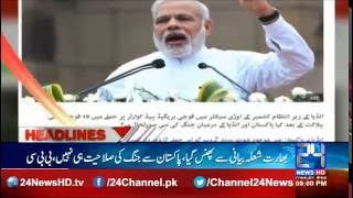 Indian military expertise badly exposed ,watch News Headlines 09 PM   21st September 2016