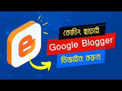 Bangla best blogger tutorial without html coding - Create Google blogspot website within 30 mins