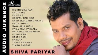 Shiva Pariyar Songs (Audio Jukebox)   Hit Nepali Songs Collection - Shiva Pariyar