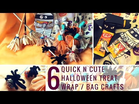 6Quick&Easy Halloween Candy gift Wrappers/Bags Crafts ハロウィーンお菓子ラッパー/袋     萬聖節糖果包裝/袋