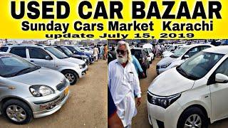 USED CAR BAZAAR | Sunday Cars Market in Karachi 2019 | Custom Paid Used Cars In Karachi July 15,2019