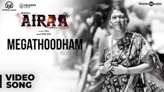 Airaa   Megathoodham Video Song   Nayanthara, Kalaiyarasan   Thamarai   Sarjun KM   Sundaramurthy KS
