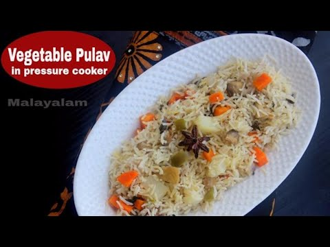 Easy Vegetable Pulao in Pressure Cooker|Vegetable Pulao Recipe|Recipe with English Subtitles