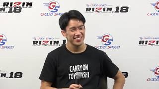 朝倉海 GOOD SPEED presents RIZIN.18 試合後インタビュー