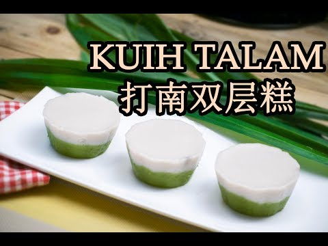 How to make Kuih Talam !!!