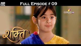 Shakti  - Full Episode 9 - With English Subtitles