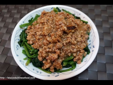 Chinese Recipe : Stir-fried Spinach with Minced Pork