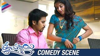 Parvatheesam Makes Fun of Tejaswi Madivada   Rojulu Marayi Movie Comedy Scenes   Kruthika   Vasu