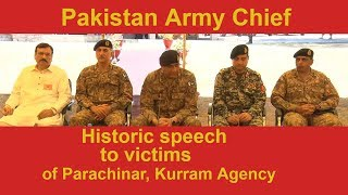 Pakistan Army chief historic speech to victims of Parachinar at Kurram Agency