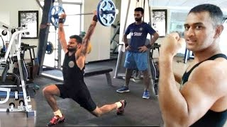 Virat Kohli & MS Dhoni GYM Workout Videos LEAKED