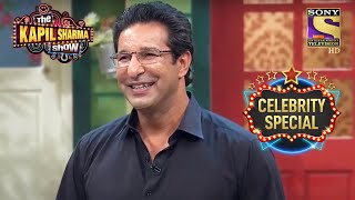 Wasim Akram Talks About Cheerleaders | The Kapil Sharma Show S1 | Wasim Akram | Celebrity Special