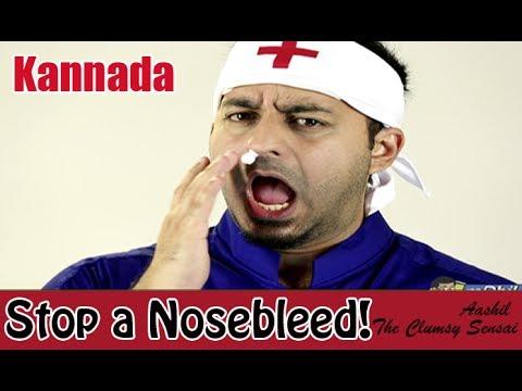 How to Treat a Bleeding Nose - Kannada