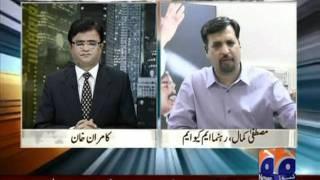 Mustafa Kamal Bhai Reply to Zulfiqar Mirza on GeoTV Part - 1