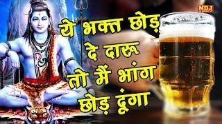Tum bhang chhor do swami fast dance mix dj pav mauranipur dj