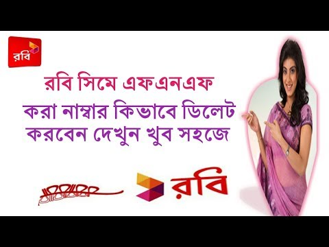 How to Robi fnf number delete setting Bangla tutorial