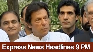 Express News Headlines and Bulletin - 09:00 PM - 23 May 2017 | Express News