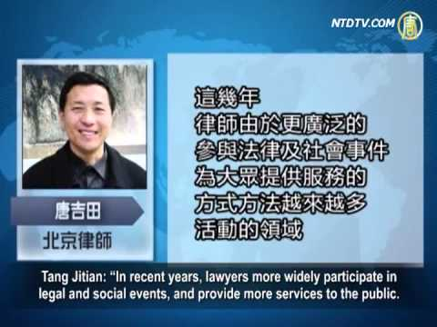 Chinese Lawyers Appeal to End Violations to Right of Practice
